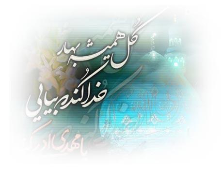 http://omid5309.persiangig.com/sarbaze3/sarbazemahdi3.jpg
